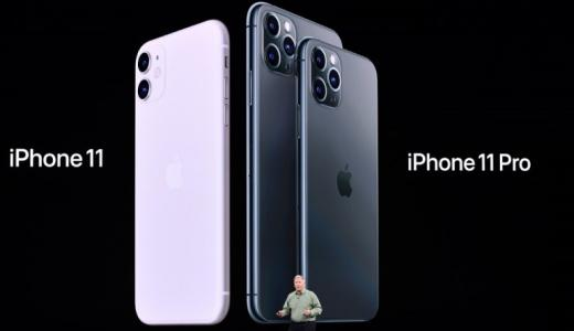 AFP | Apple presenta el iPhone 11, con cámara dual.